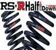 RSR Ti2000ハーフダウンGRS210クラウンロイヤル