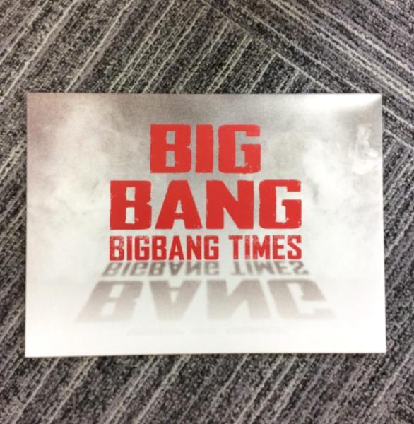 BIGBANG ☆FC会報☆ BIGBANG TIMES 会報 vol.13 バースデーカード付  V.I.P 新品未開封品