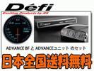 デフィDefiアドバンスADVANCE BF青 ターボ計2K