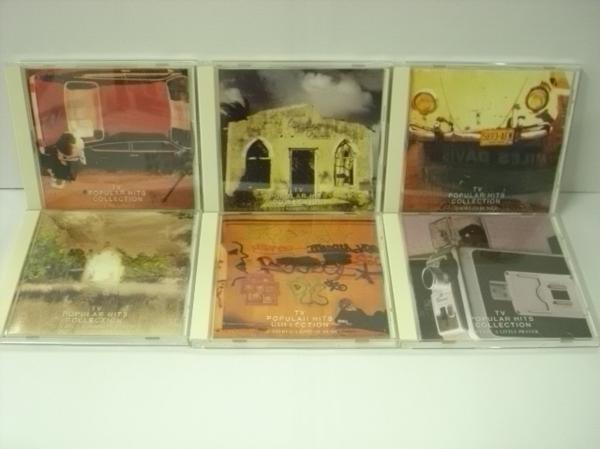 ■12 CD BOX TVポピュラーヒットコレクション / TV POPULAR HITS COLLECTION 全123曲収録_画像2