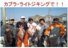 【激安!即決!マダイ専用】PROXプロックス NEW桜魚SE