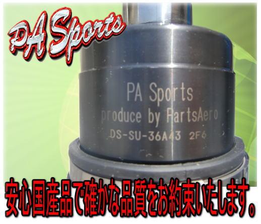送料無料 PAキャロル AA6PA 新品ドライブシャフトAssy_画像2