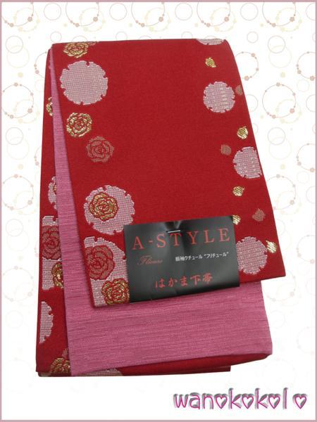 【和のこころキッズ】卒業式に◇可愛い袴下帯◇赤系・雪輪308_画像1