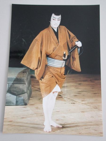 歌舞伎公演舞台写真 東海道四谷怪談 <撮影者>渡辺文雄 【00017】