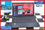 【3ヶ月保証】Windows10 東芝 B553/J Cor