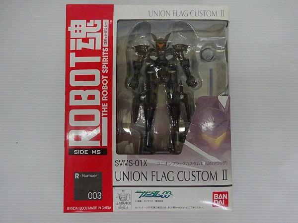 未開封 機動戦士ガンダムOO ROBOT魂 SIDE MS SVMS-01X ユニオンフラッグカスタムII GNフラッグ/フィギュア