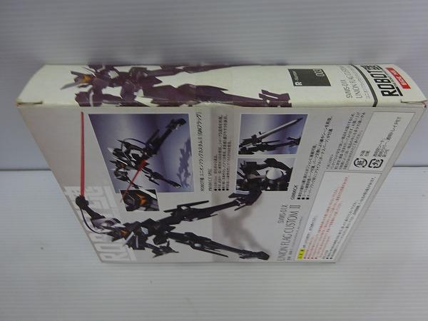 未開封 機動戦士ガンダムOO ROBOT魂 SIDE MS SVMS-01X ユニオンフラッグカスタムII GNフラッグ/フィギュア_画像3