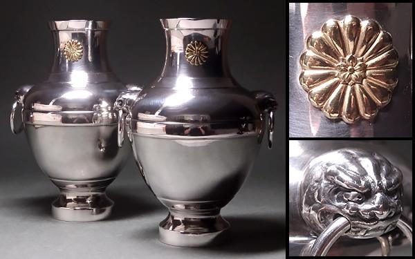慶應◆久邇宮家御下賜 宮本商行謹製 菊御紋章入唐獅子文耳付純銀花瓶一対 高さ18㎝ 700g