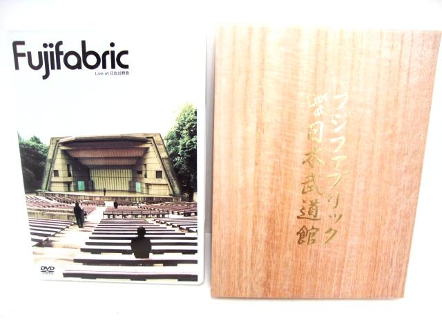 007-021○ FujiFabric フジファブリック LIVE DVD 2本セット ライブグッズの画像