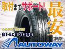 ◆タイヤ グッドイヤー GT-Eco Stage 155/80R13インチ