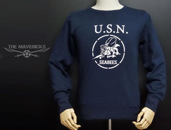 ミリタリー スウェット トレーナー S メンズ 長袖 8.4oz 裏パイル NAVY 米海軍 SeaBees ネイビー 紺 新品_画像1