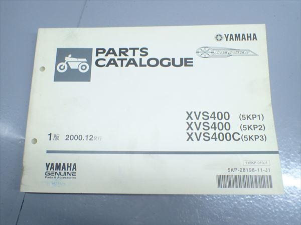 εV14-33 ヤマハ ドラッグスター400 DRAGSTAR400 クラシック 4TR パーツカタログ パーツリスト_画像1