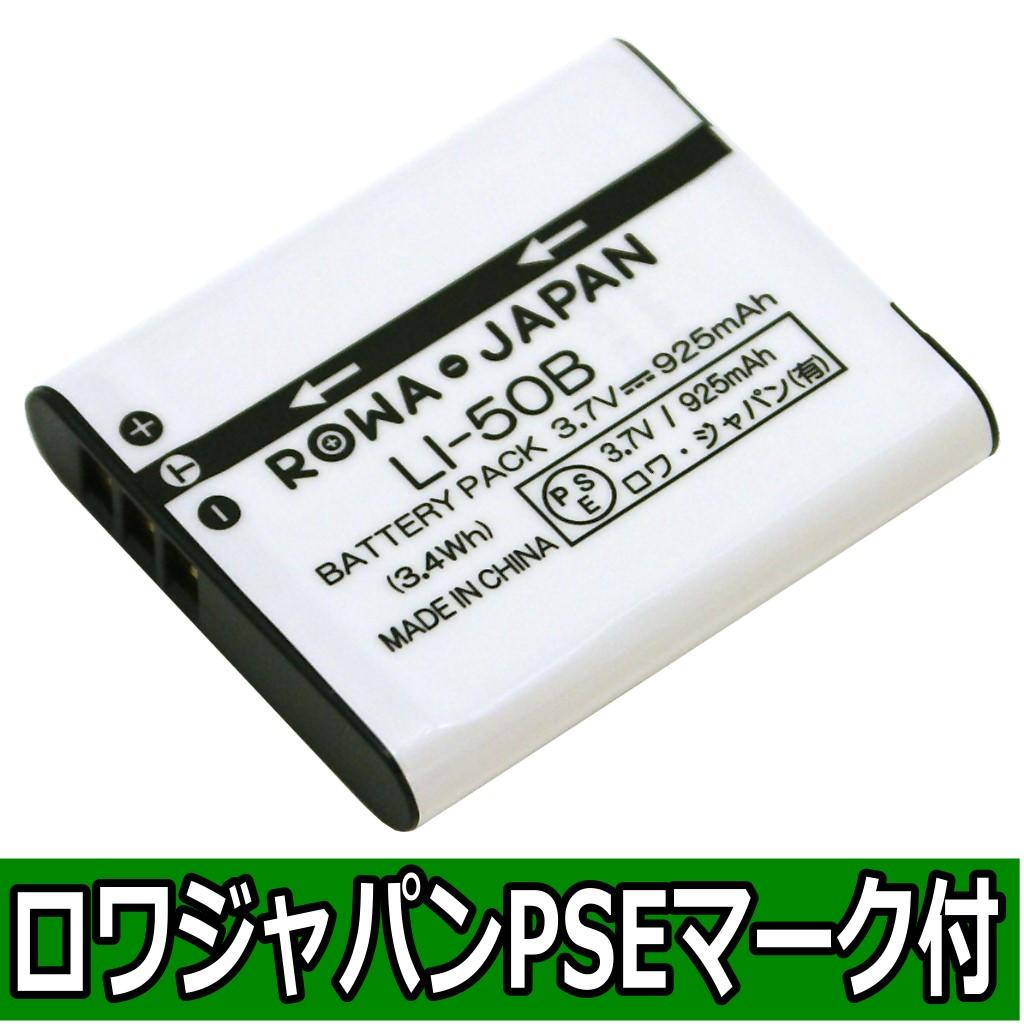 評価20万●【日本市場向け】【実容量高】リコー CX3 CX4 CX5 の DB-100 互換 バッテリー【ロワジャパンPSEマーク付】