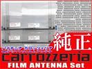 carrozzria純正品代引即日発送★AVIC-VH000
