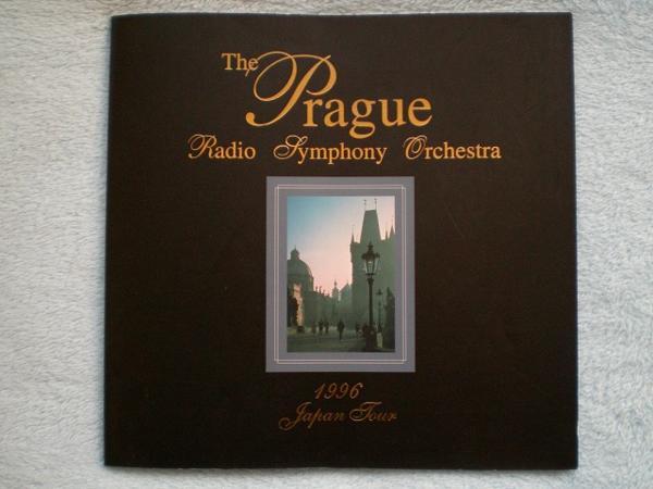 snh_P001 プラハ放送交響楽団:1996ジャパンツアーパンフレット