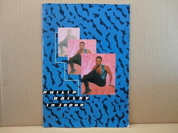 mkm_7220p フィリップ・ベイリー '86 ツアーパンフレット