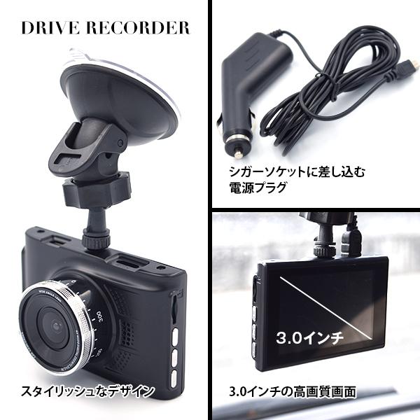 ☆ もしもの時のドライブレコーダー、フルHD対応、取り付け簡単 ☆_画像3