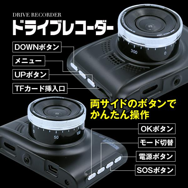 ☆ もしもの時のドライブレコーダー、フルHD対応、取り付け簡単 ☆_画像5