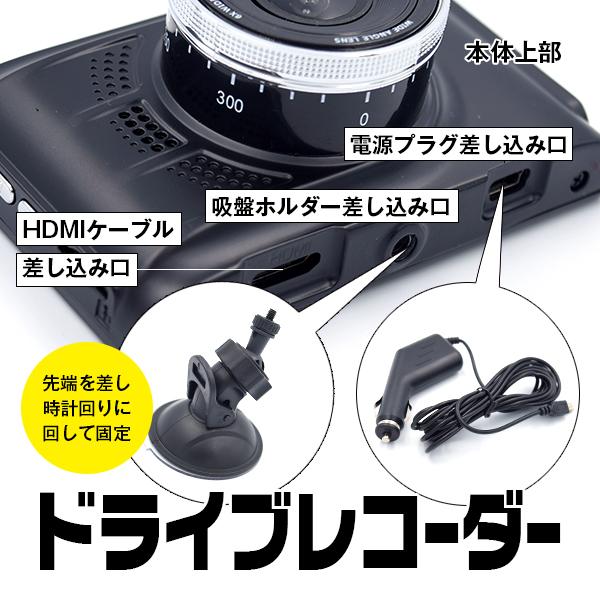 ☆ もしもの時のドライブレコーダー、フルHD対応、取り付け簡単 ☆_画像4