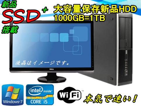 中古パソコン デスクトップパソコン 22型液晶セット Windows 7 新品SSD120G+新品HD1TB HP 8100 Elite Core i5 3.2GHz メモリ4GB Office付_画像1
