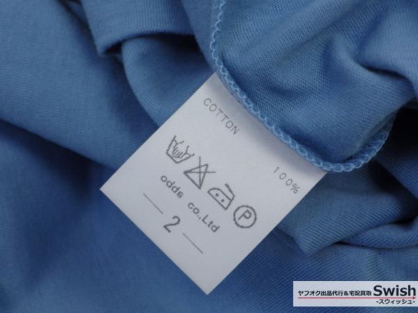 Z177■ラウンジリザード■新品 胸ポケット付きTシャツ 2 青■_画像3