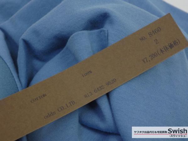 Z177■ラウンジリザード■新品 胸ポケット付きTシャツ 2 青■_画像4