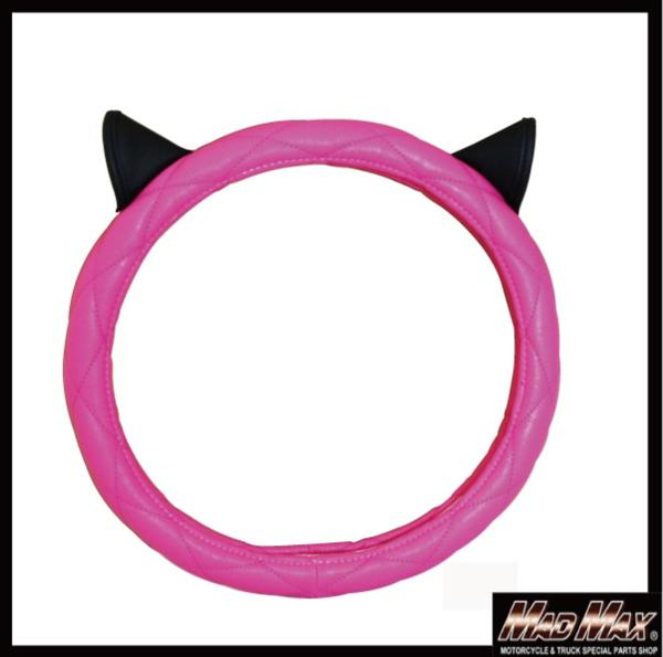 ネコ耳ハンドルカバー ソフトレザー シングル ピンク/ホワイト M_画像1