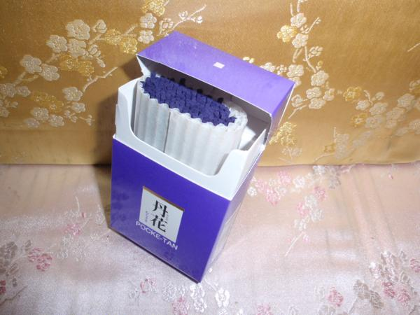 [Trust of Yahoo! Auctions! Actual 20 years] ☆ Goko Poketan Tanka purple Daihatsu-made stick domestic products POCKE-TAN