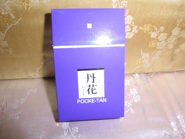 Goko Poketan tanker purple Daihatsu-made stick