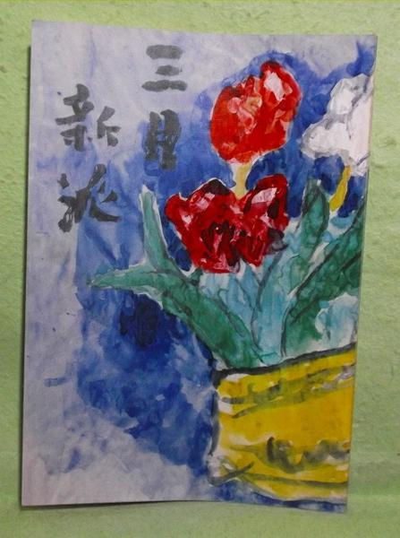 A-1【パンフ】新派 三月 1979.3新橋演舞場