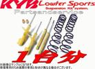 KYB サスキット L-KIT モコ MG21S ~03/0