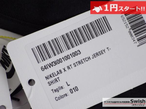 A895●Nike Lab ナイキ x R.T. Riccardo Tisci リカルドティッシ●新品 TEE ロゴ Tシャツ L 黒●_画像5