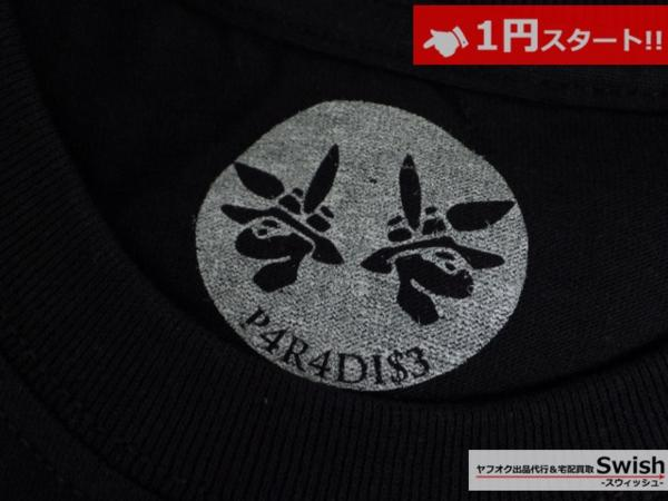 A895●P4R4DIS3●新品 LSD WORLD PEACE Tシャツ ① S 黒●_画像5