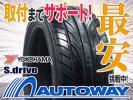 ◆タイヤ ヨコハマ S.drive 225/35R18インチ 225/35-18