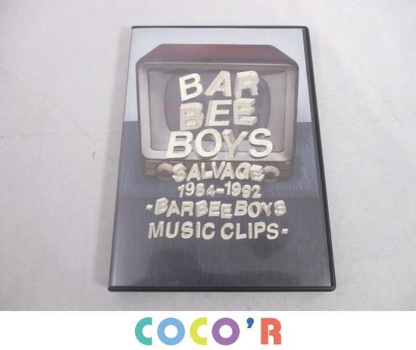 【フリマ即決】アーティスト DVD バービーボーイズ SALVAGE 1984-1992 BARBEE MUSIC CLIPS
