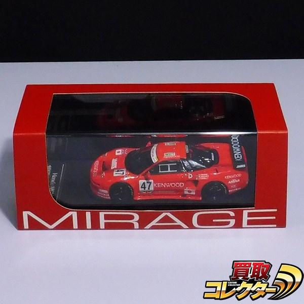 s U314a hpi ミラージュ 1/43 ホンダ NSX #47 1995 ルマン Le Mans 8496 | ミニカー | 1円~