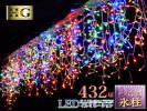 LED432球ツララ イルミ ジョイント/ミックス(本体のみ
