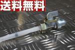 【送料無料】汎用ガソリンコック/11-0077/GB250ク