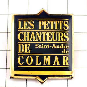 限定レア◆ピンバッジ◆音楽アルザス地方のコーラス隊コルマー歌ピンズフランス