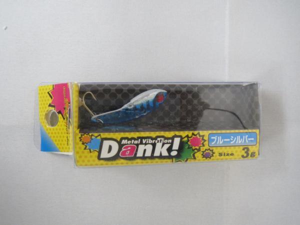 Hi-Dra Dank (ダンク) 3g ブルーシルバー メタルバイブ_画像1