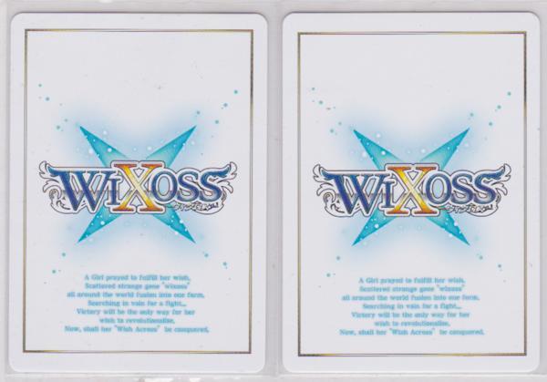 ▲WX バロック・ディフェンス WD01-008 ST 2枚 ウィクロス_画像2