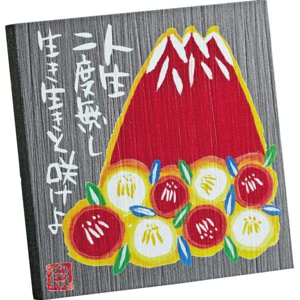 糸井忠晴 ストーン アート「赤富士」_画像1