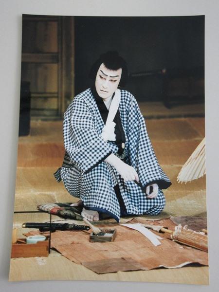 歌舞伎公演舞台写真 東海道四谷怪談 <撮影者>渡辺文雄 【00018】