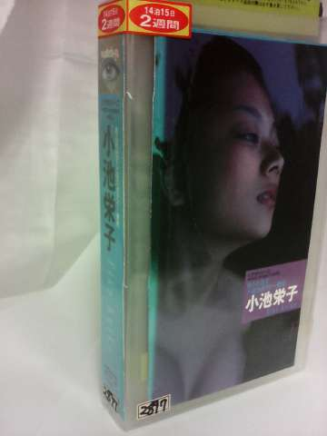 小池栄子watch project Vol.5/レン落◆ax04386 グッズの画像