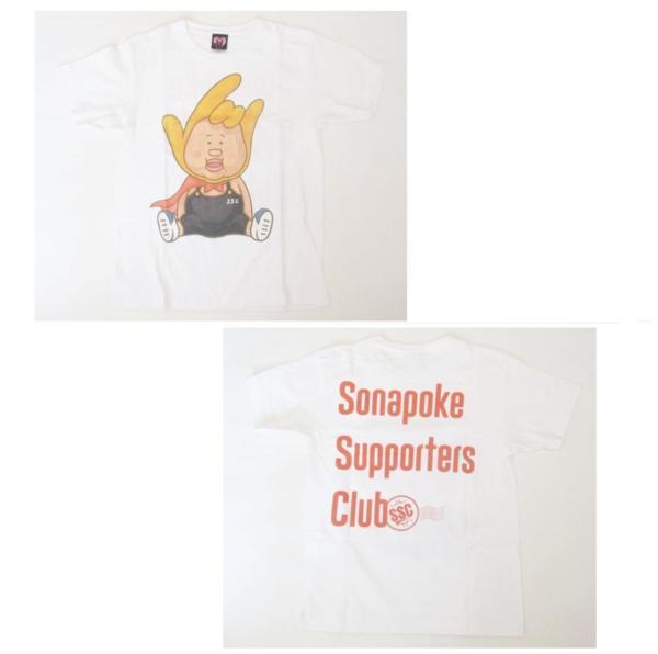 ソナーポケット 限定販売 ソナポケマン Tシャツ ソナポケ グッズ ライブグッズの画像