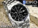 2名様訳有1円!海外逆輸入【SEIKO】セイコー1/20秒高速クロノBK 新品