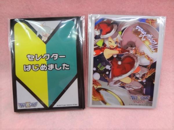 ◆13 セレクターズパック Vol.4 40パック 特典スリーブおまけ付き_画像3