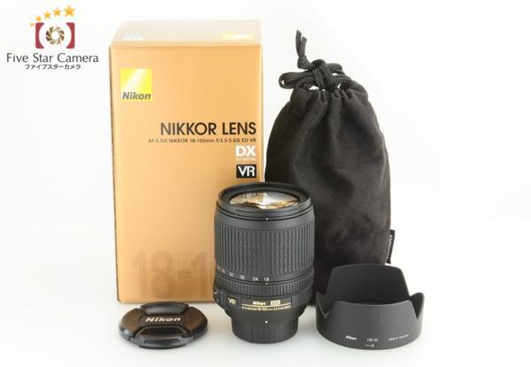 【中古】Nikon ニコン AF-S DX NIKKOR 18-105mm f/3.5-5.6 G ED VR