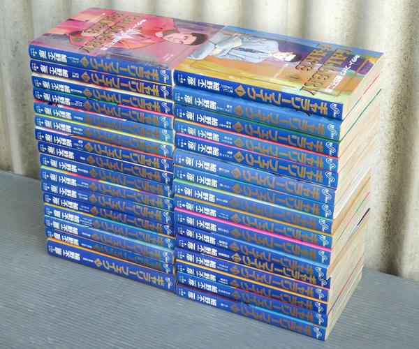 ギャラリーフェイク〈全32巻〉細野不二彦◆ビッグコミックス