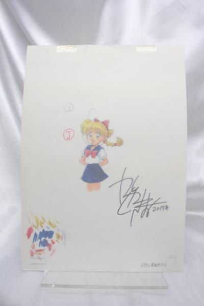 【マンガ図書館Z】神塚ときお先生 カラー原画 rfp1075_画像2